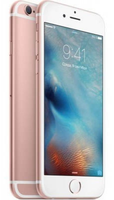 6s_rose_gold_1-400x4008